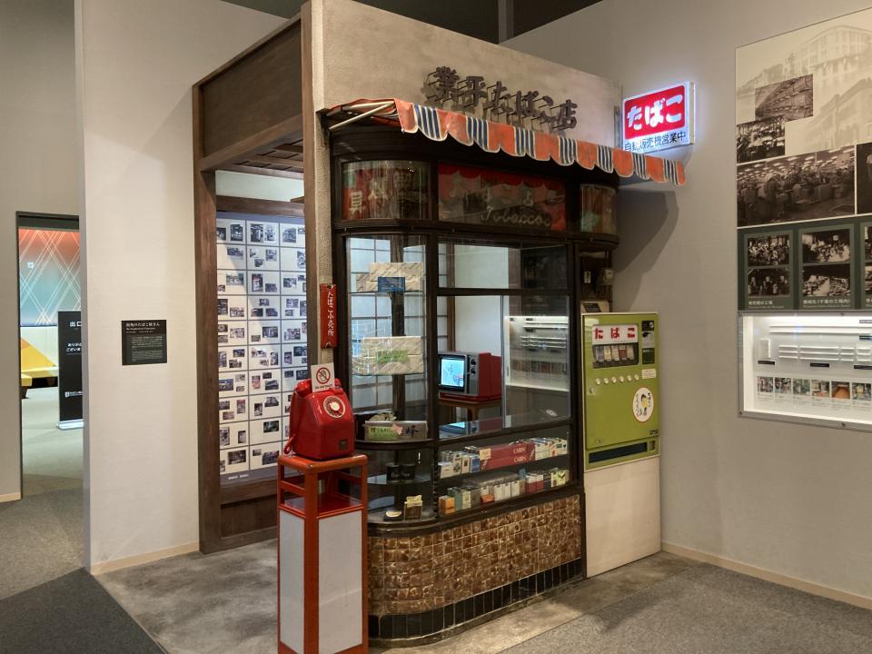 たばこは「安かった」(たばこと塩の博物館で、編集部撮影)