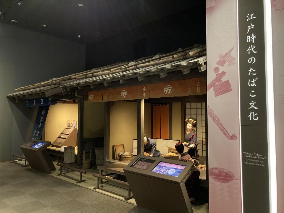 江戸時代のたばこ屋を再現