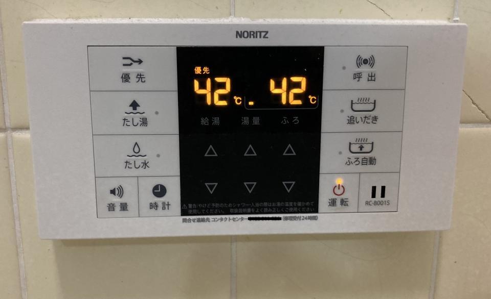 風呂場によくある給湯器のリモコン(写真は編集部撮影)