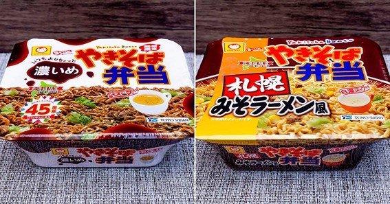 やきそば弁当の新商品「いつもよりちょっと濃いめ」(左)と「札幌みそラーメン風」(右)