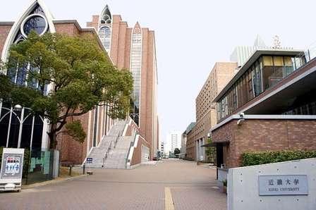 近畿大学東正門(Wikimedia Commonsより)