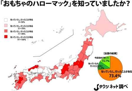 これが「ハローマック知名度」の全国地図だ(Jタウンネット調べ)