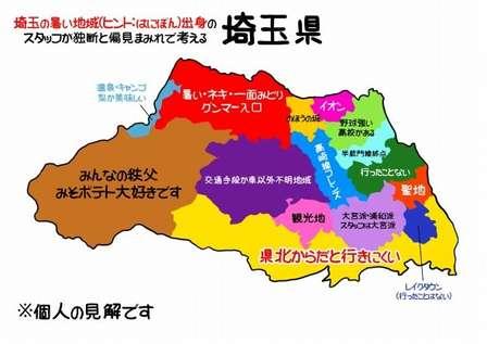 ドンキ@30周年ソング総選挙開催中!(@donki_donki)