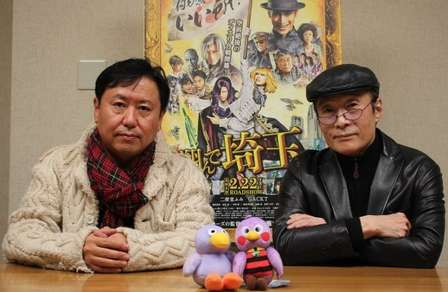 武内英樹監督と魔夜峰央さん(ぬいぐるみ提供:アルコグランデ)