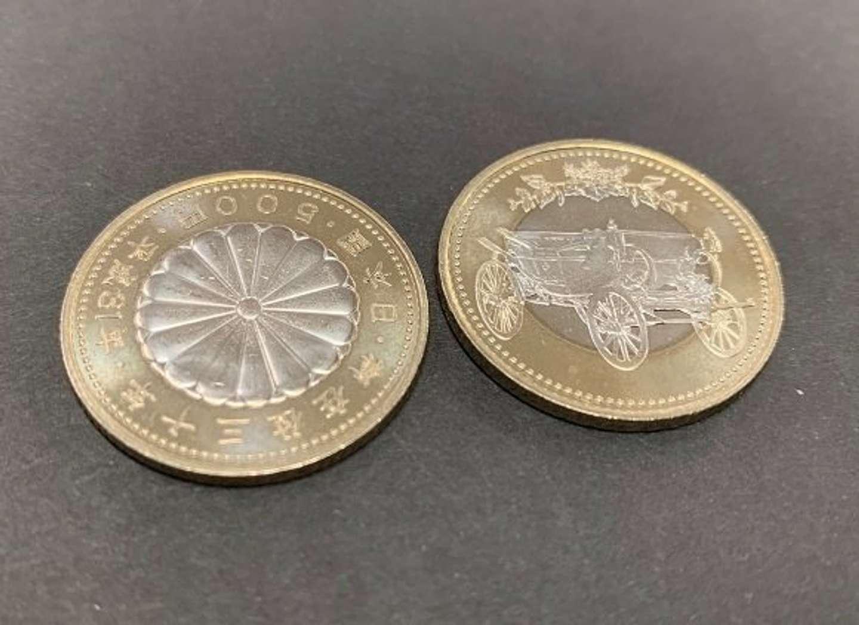 31 500 円 平成 年 価値 の 玉 平成31年硬貨の価値はプレミアが付く?1円や500円玉の入手方法も紹介  