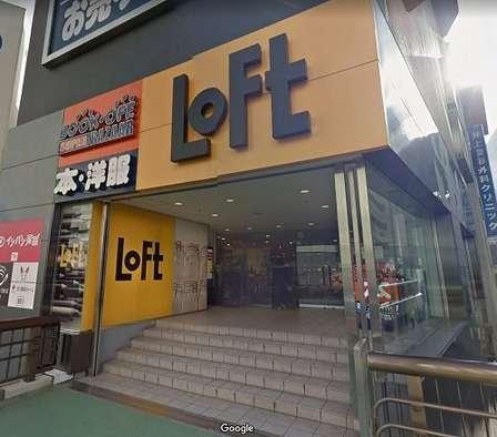 5月26日に閉店する立川ロフト(C)Google