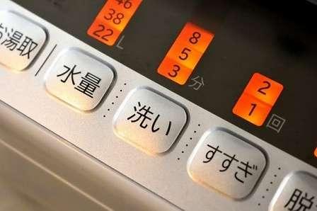 洗濯機の音に悩まされて…(画像はイメージ)