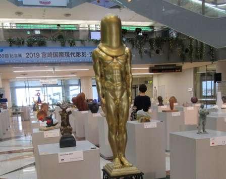 黄金のモルゲッソヨ(宮崎空港ビル提供)