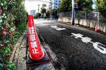 「路上駐車」に悩まされて…(画像はイメージ)