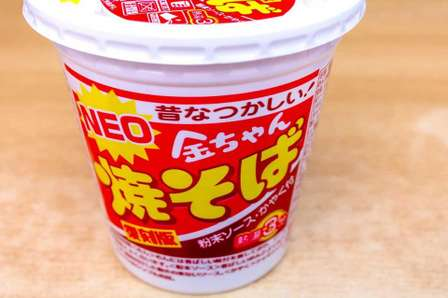 徳島製粉「NEO金ちゃん焼そば復刻版」