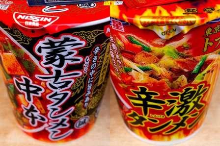 「蒙古タンメン中本」と「東京タンメントナリ」のカップ麺