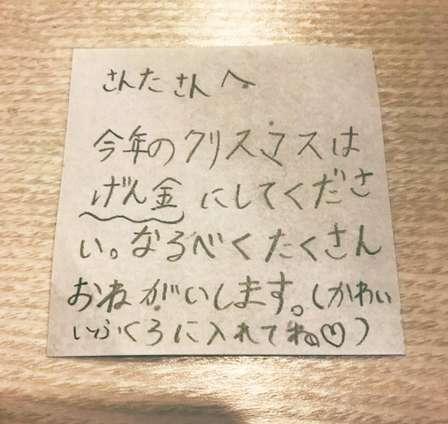 Mori Michi(@moritsuu)さんのツイートより