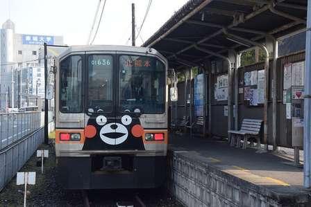 熊本電鉄(Flickrより、Kazushige Tanaseさん撮影)