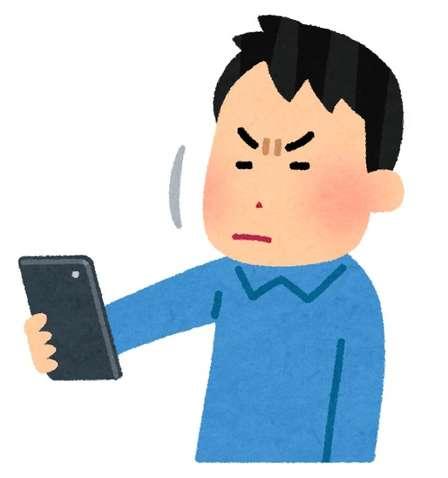 タラタラとアプリをイジるんじゃないよ(画像はイメージ)