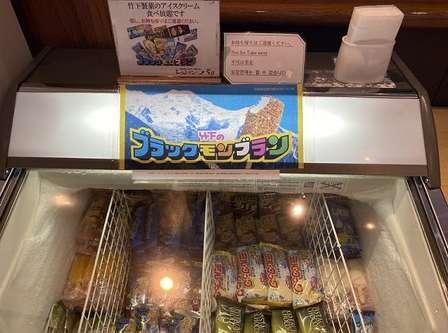 「天国は佐賀にあった」 九州人のソウルアイス「ブラックモンブラン」食べ放題のホテルが発見される