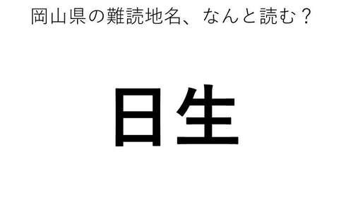 ヒント:ひ○○