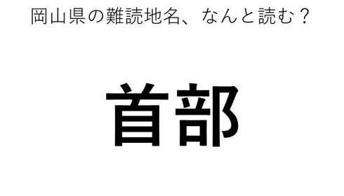 ヒント:○○○ぐち