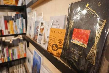 本を寄贈すると宿泊代がタダに...! 香川のゲストハウスが始めた粋なサービスに注目