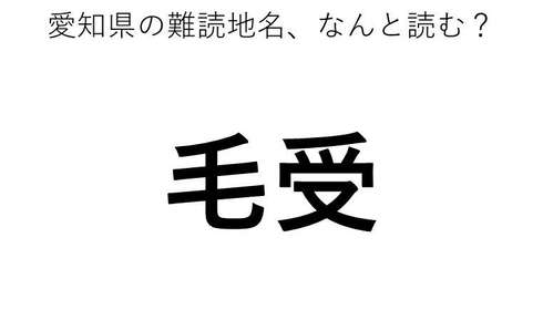ヒント:○○じょ