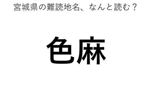 ヒント:し○○