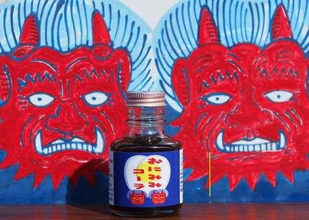 これは飲んでみたい...! 薬剤師が調合したコーラが奈良にあった