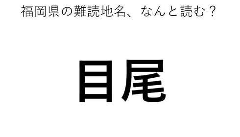 ヒント:し○○○お