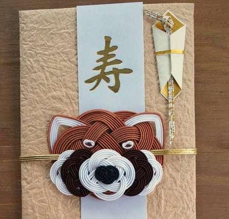 かわいくって、おめでたい 北海道最古の動物園の「70周年記念グッズ」に反響