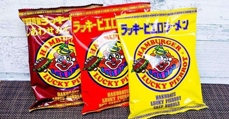 「ラッキーピエロラーメン」の袋麺3種類