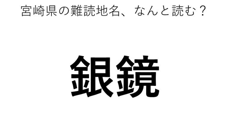 ヒント:○○み