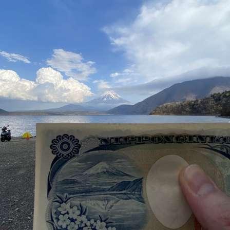 まさにココだ...! 千円札に描かれている「あの場所」に行ってみたら、85年前と同じ絶景が広がっていた