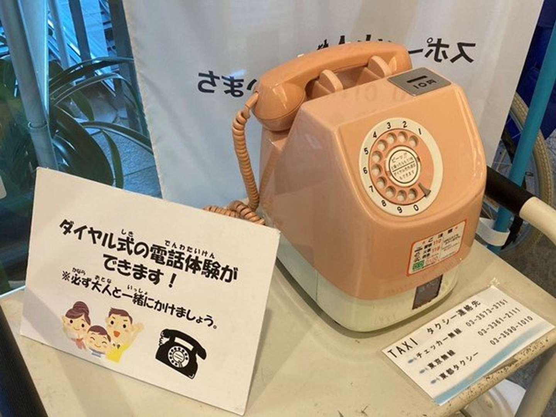 10円でかけられる(画像はじゃむ猫@jamnekoddさん提供)