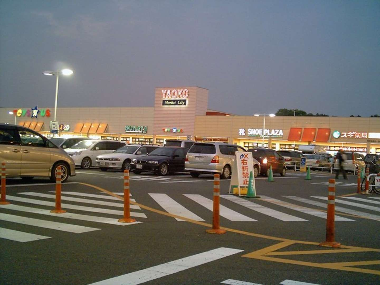 ヤオコーの店舗(Tokoro tenさん撮影、Wikimedia Commonsより)