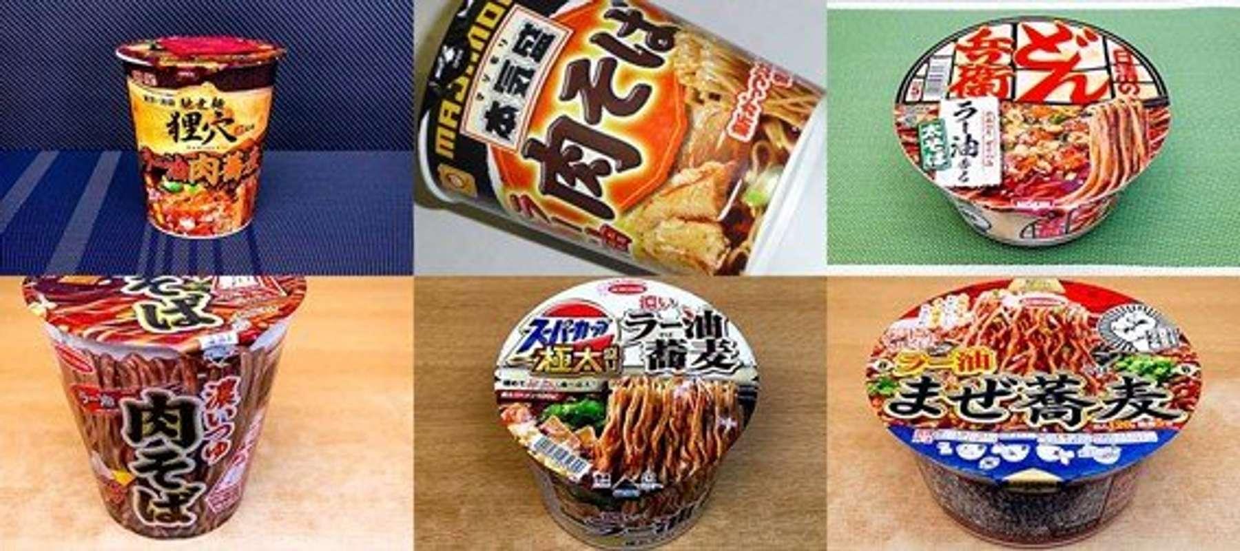 ラー油肉蕎麦の影響を受けた多くのカップ麺