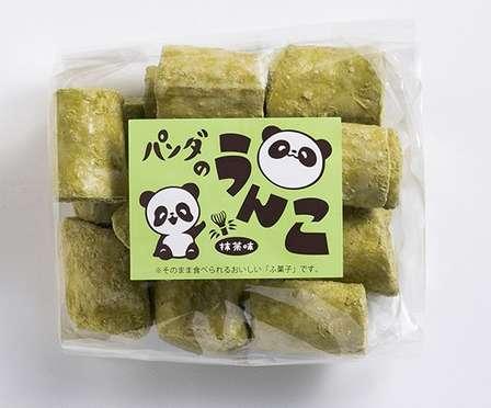 コロナ禍でピンチだった麩菓子「パンダのうんこ」が起死回生! 廃棄の危機乗り越え、通常の8倍の売り上げに