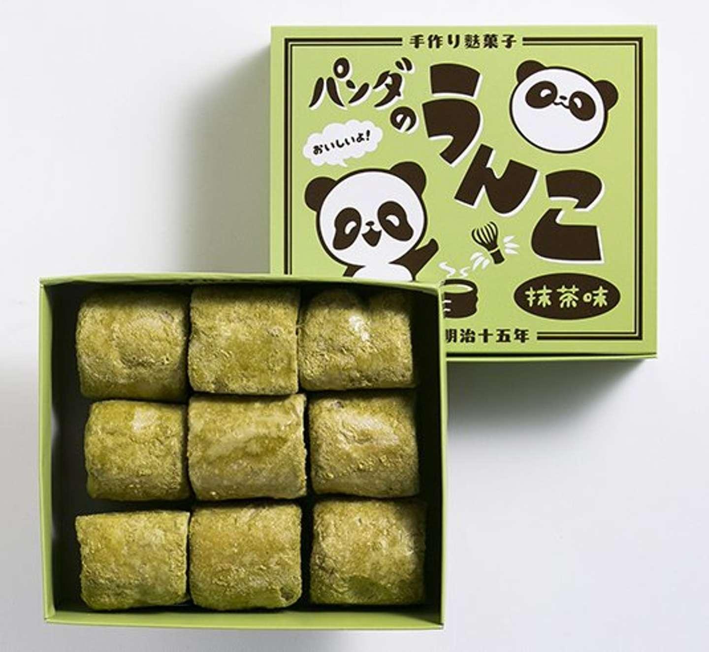 「パンダのうんこ」BOX(画像提供:株式会社松尾)