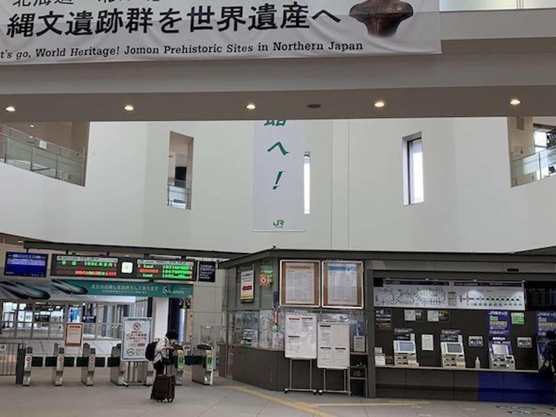 函館駅改札(画像提供:しゅどさん)