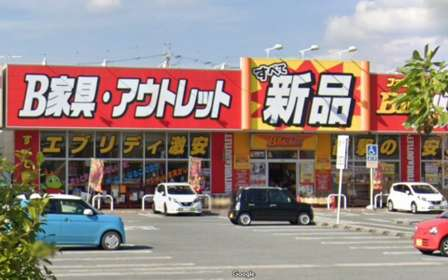 8万円のソファが「1円」に...! あまりにも安すぎる兵庫の「激安家具店」が話題