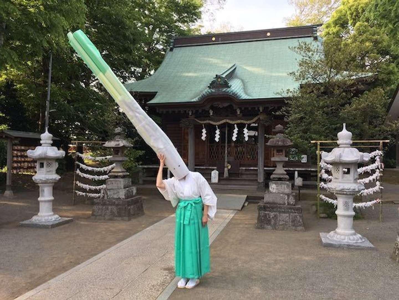 【公認】有鹿神社 ネギ(@arukajinjanegi)のツイートより