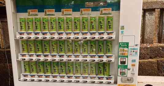 これはもはや「多~いお茶」 インバウンド向け自販機の「日本茶」アピールが強烈すぎる