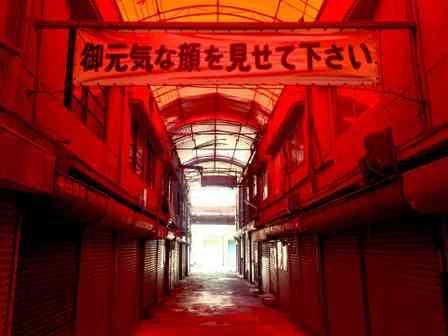 出口にたどり着けなそう... かつて姫路に存在した、ホラーすぎる「商店街の廃墟」