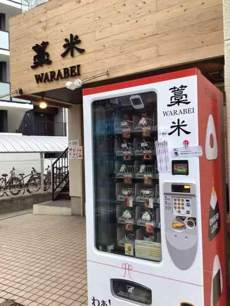 おにぎりにハム、明太子まで...! 福岡にある「変わり種」自動販売機たち