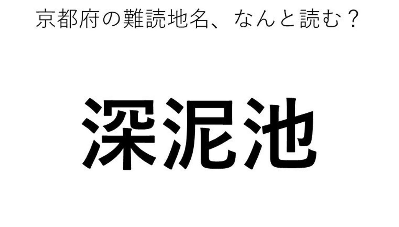 ヒント:○○○(が)いけ