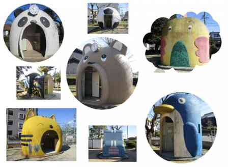 「今日はペンギンに行ってくる」 愛知・刈谷市の子供たちが、こう言って出かける場所は?
