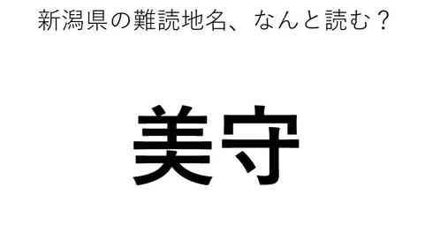 ヒント:○○(の)もり