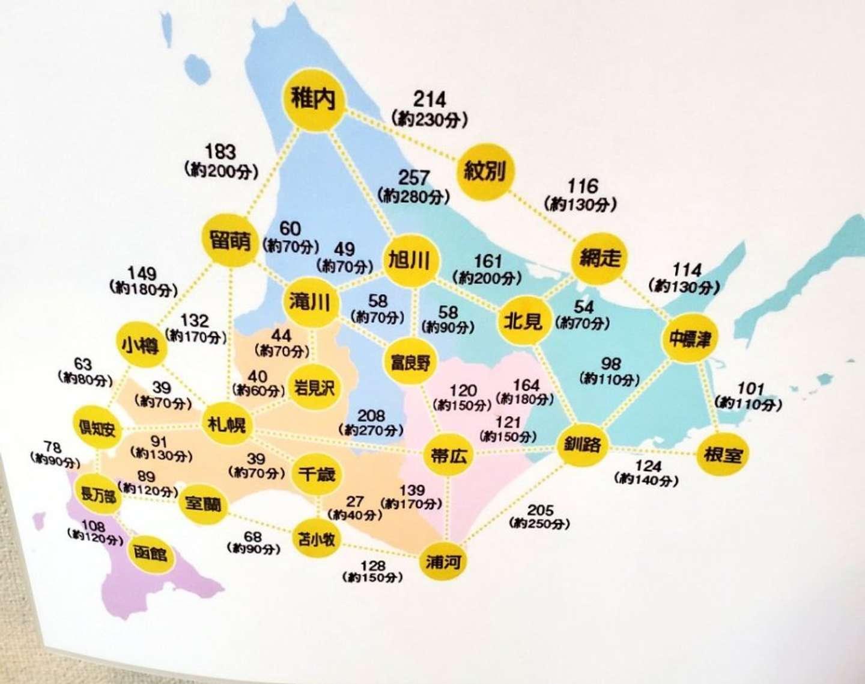 札幌から函館までは......(画像はメメント(@memento_ekimemo)さんから)