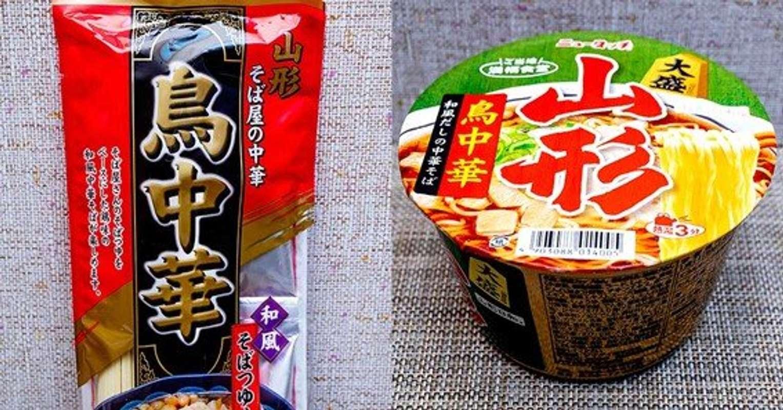 「鳥中華」の棒ラーメン(左)とカップ麺(右)