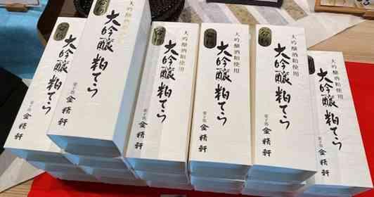 コツは「少し崩すこと」 人気和菓子店が語る「陳列の秘訣」に納得の声