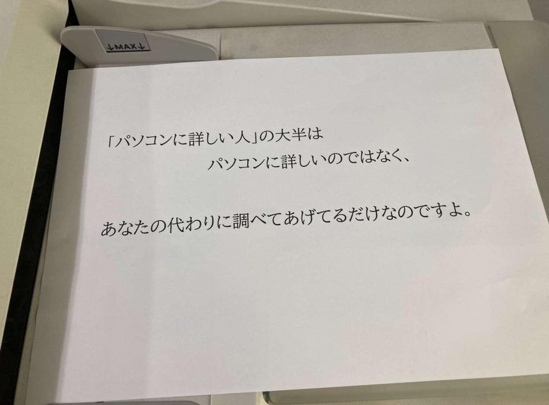 これは格言......(画像は超兄貴~シン・MSX~ (@SuperAniki_MSX)さんから)