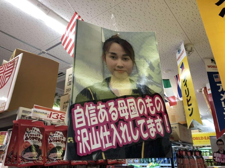 (写真は室橋裕和さん提供)