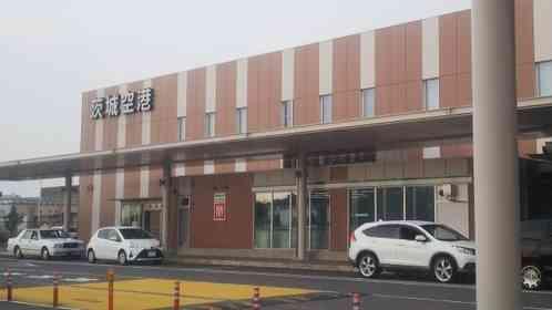 茨城空港で体験した「旅先いい話」(画像はイメージ)